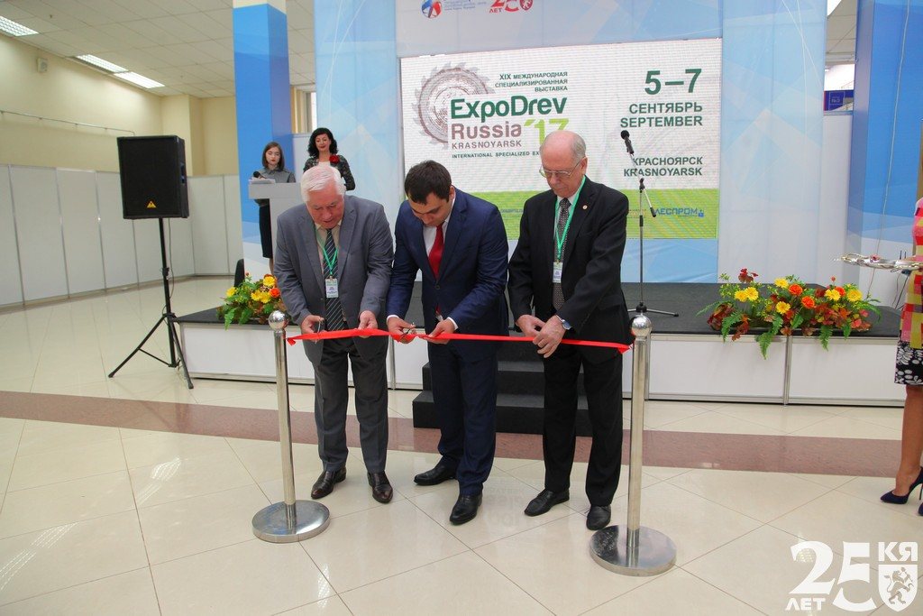 """Лесной ресурс / Форум / News professional exhibitions / One of Russia's largest forestry exhibition """"EXPODREV-2017"""" was opened in Krasnoyarsk"""