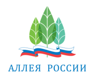Лесной ресурс / Форум / Discussion of news of the forest industry /  And what the plant will represent your region?