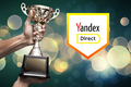 Offering services - Setting Yandex Direct in Korolev Moscow region Russia
