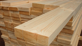 Selling Lumber edging:board conifers:pine  in Novosibirsk region Russia №42065 | WoodResource.com